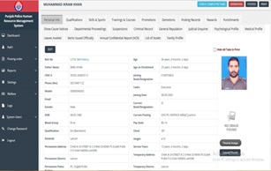 Human Resource Management Information System Hrmis
